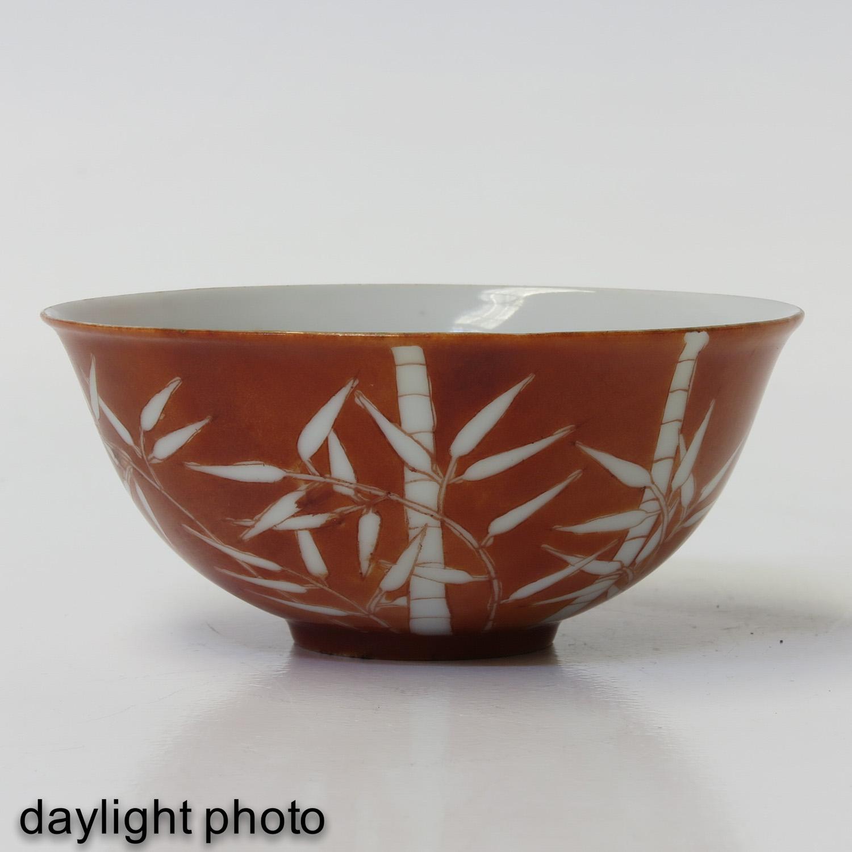 A Orange Bamboo Decor Bowl - Image 7 of 9