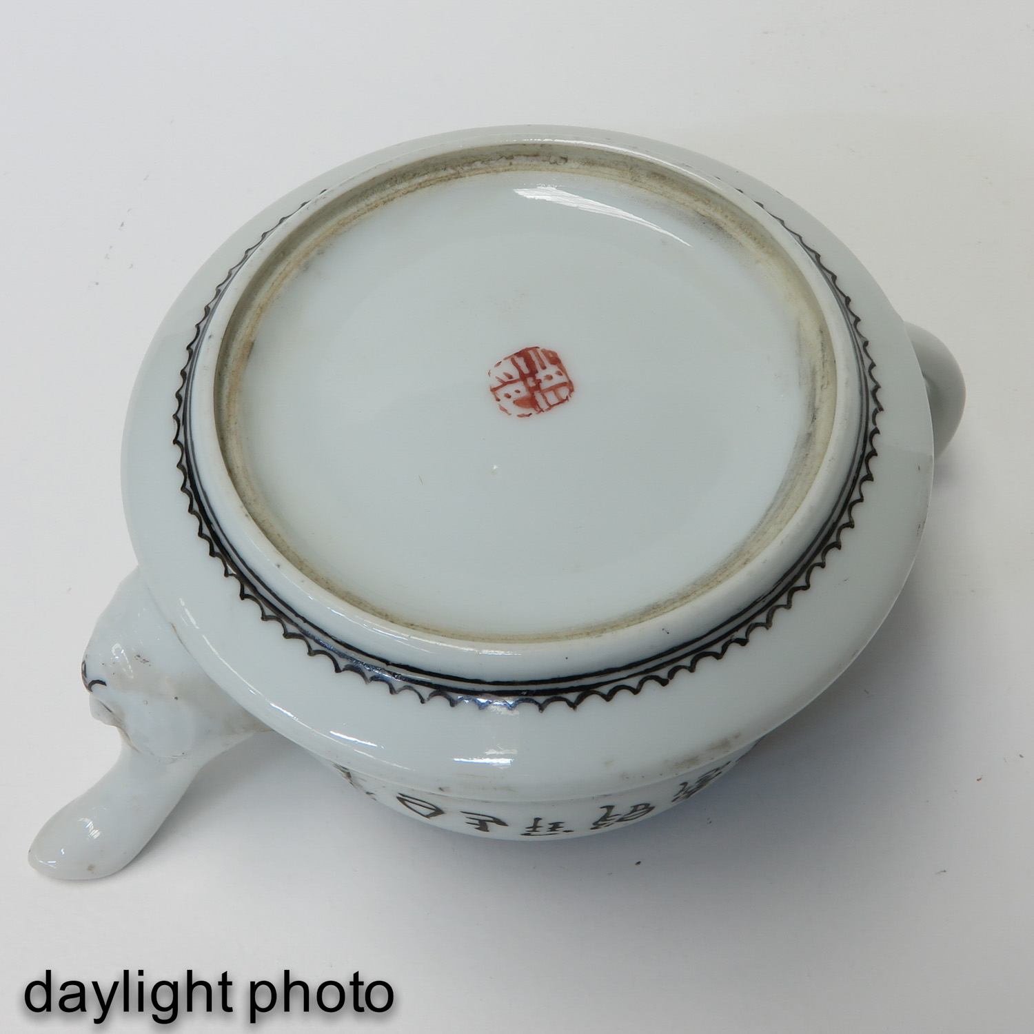A Chinese Teapot - Image 8 of 10