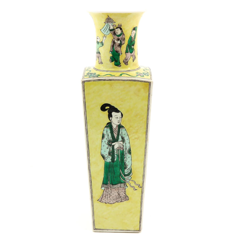 A Famille Jaune Square Vase