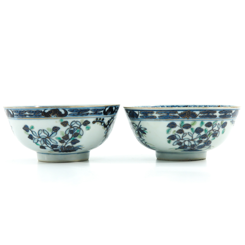 A Pair of Polychrome Decor Bowls - Image 2 of 10