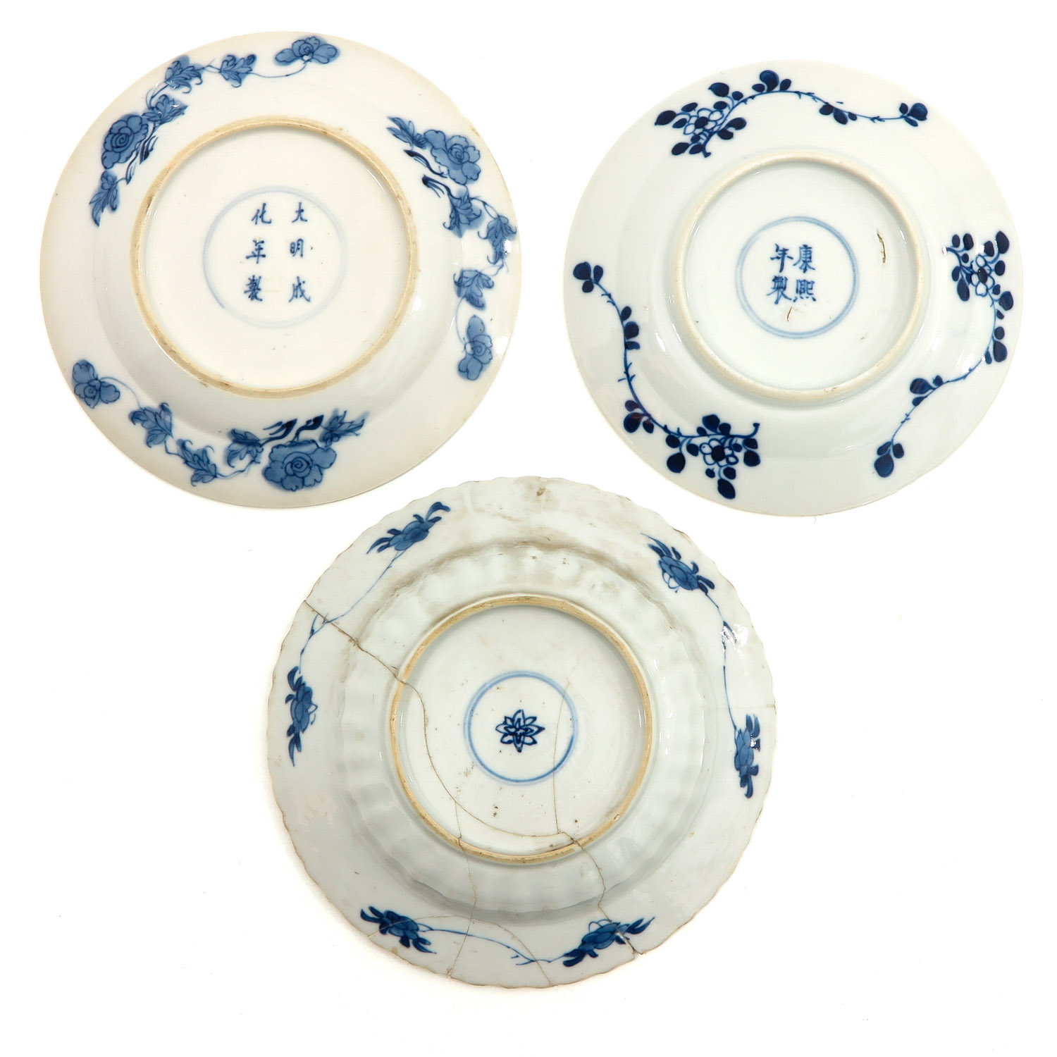 A Collection of 9 Blue and White Plates - Image 6 of 10