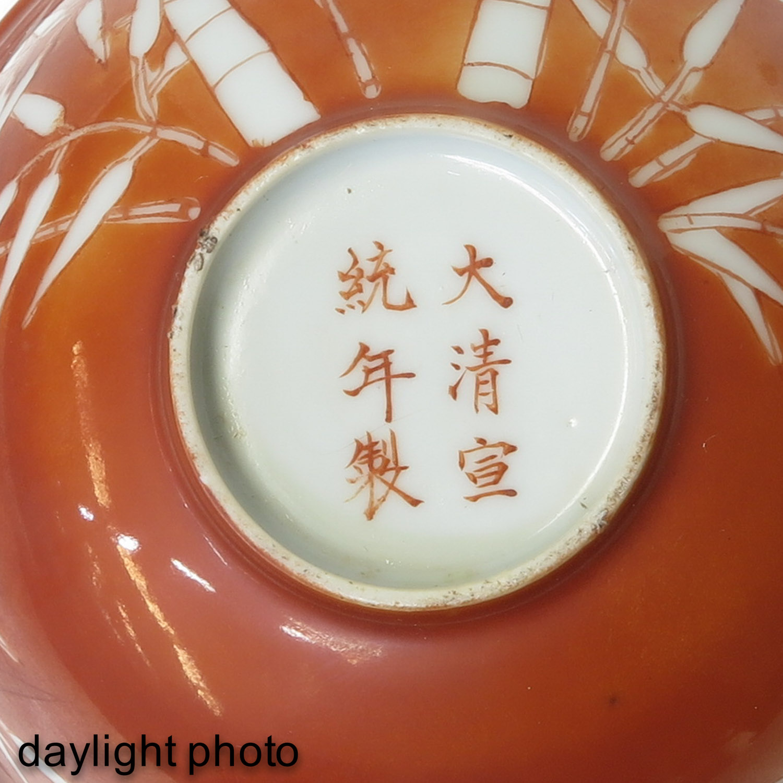 A Orange Bamboo Decor Bowl - Image 9 of 9