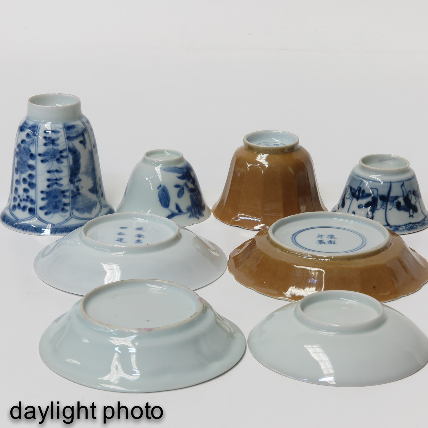 A Diverse Collection of Cups and Saucers - Image 10 of 10