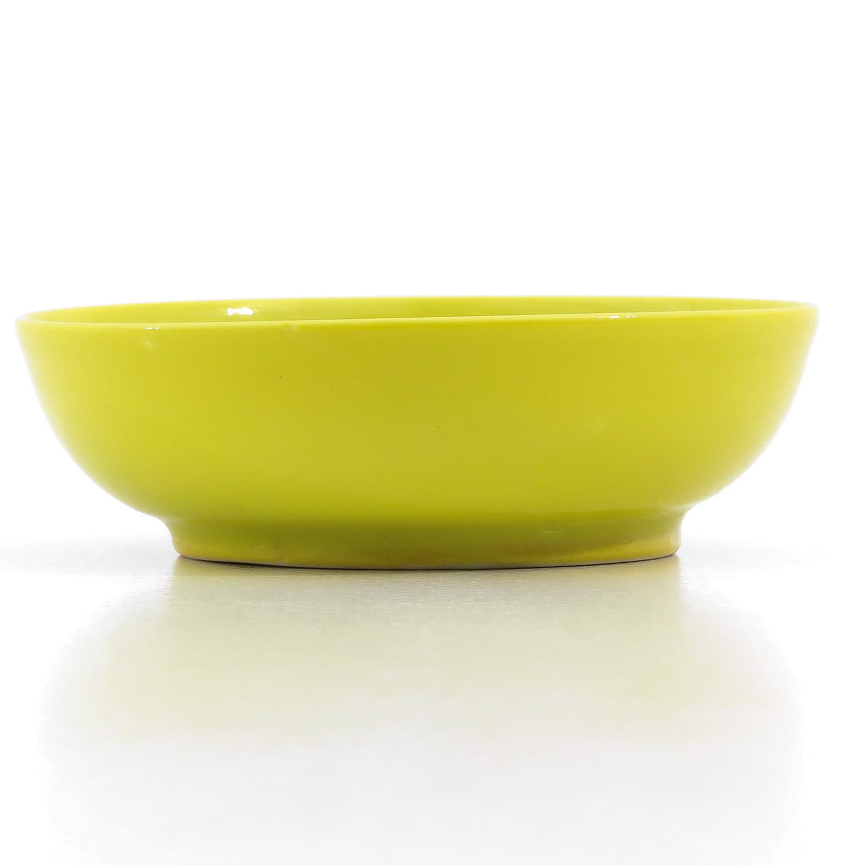 A Small Yellow Glaze Bowl