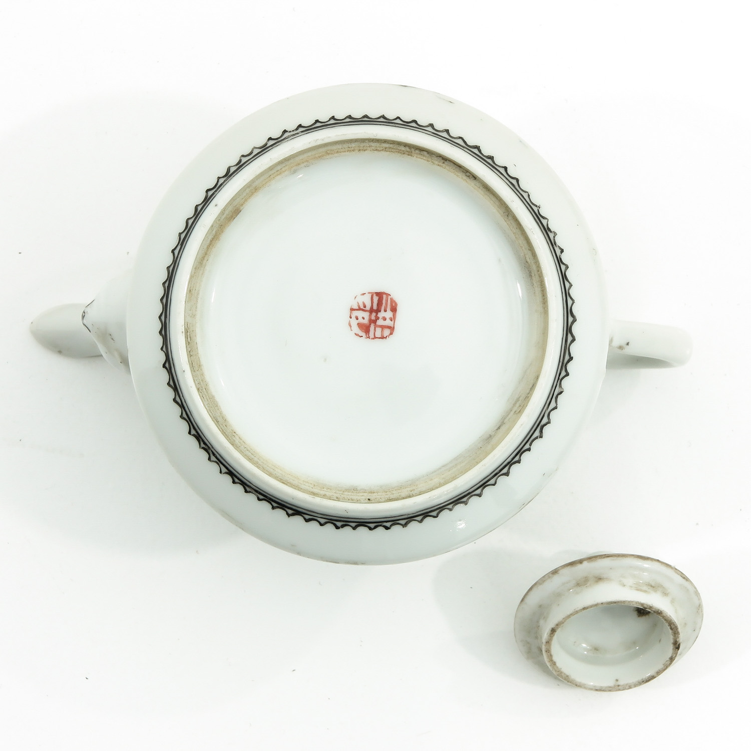 A Chinese Teapot - Image 6 of 10