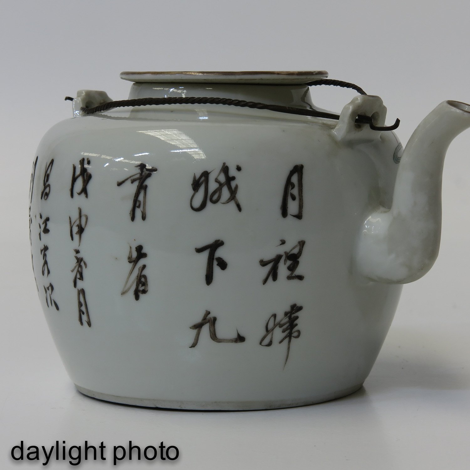 A Famille Rose Teapot - Image 10 of 10