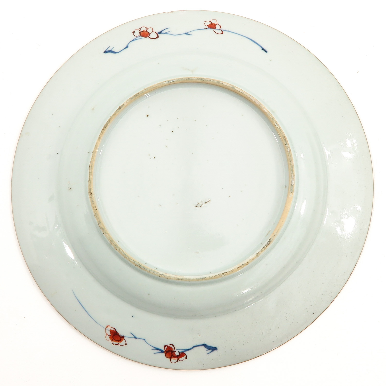 An Imari Plate - Image 2 of 5