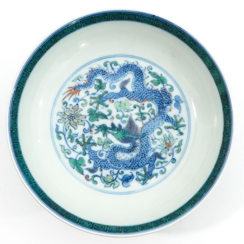 A Doucai Decor Stem Bowl - Image 5 of 10