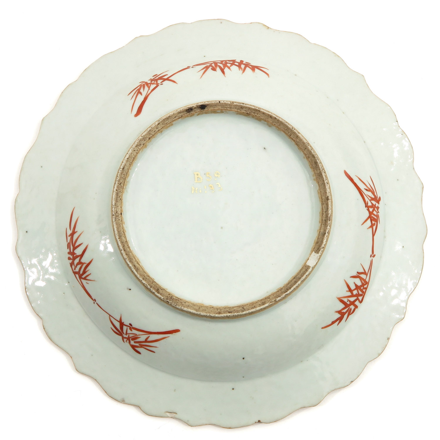 A Milk and Blood Decor Plate - Image 2 of 5