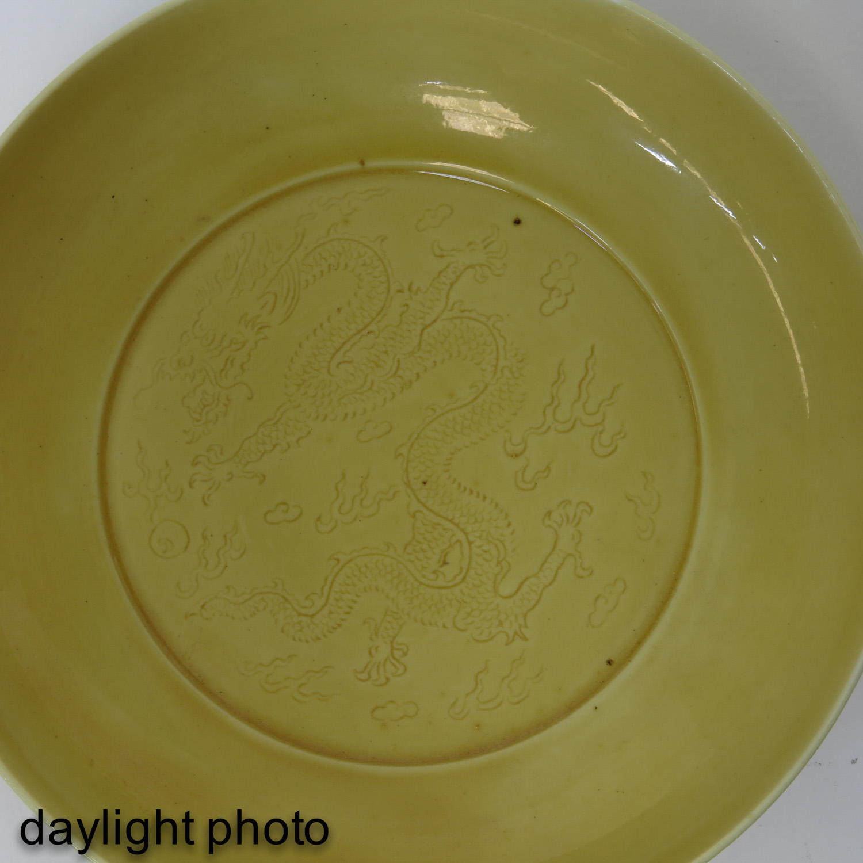 A Yellow Glaze Dish - Image 6 of 6