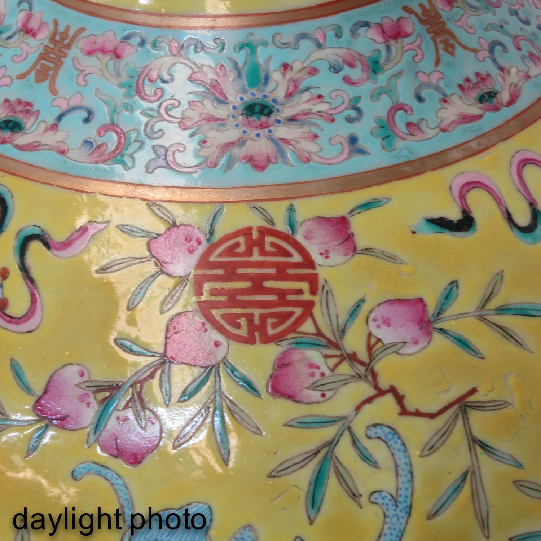 A Famille Rose Bottle Vase - Image 10 of 10