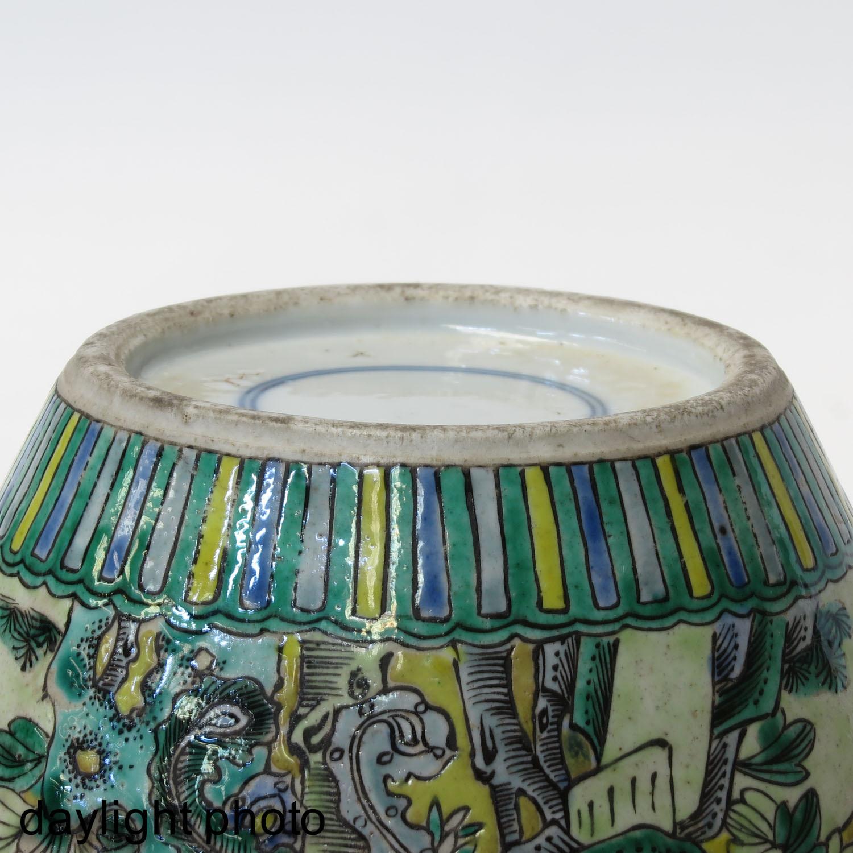 A Famille Jaune Vase - Image 8 of 9