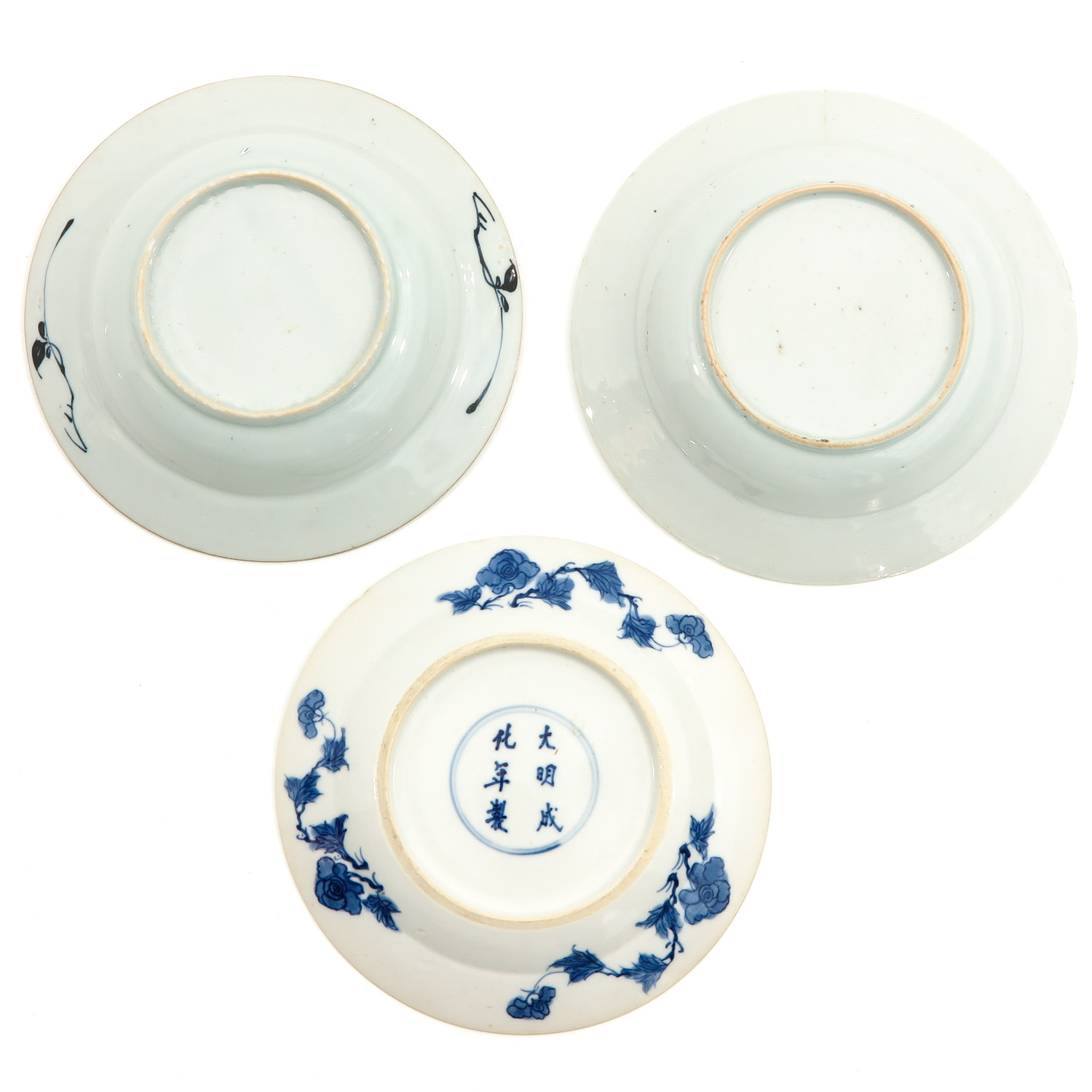 A Collection of 9 Blue and White Plates - Image 8 of 10