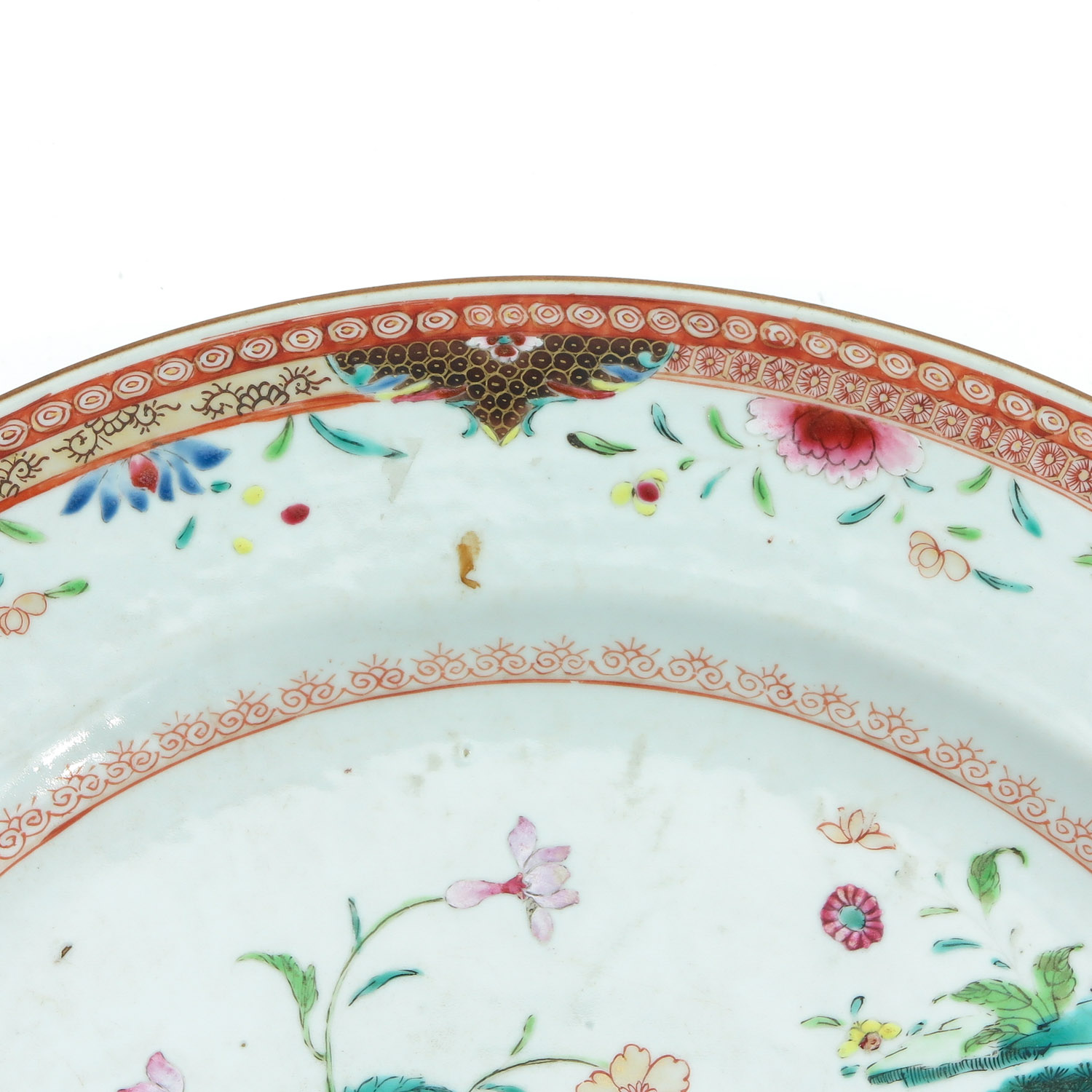A Famille Rose Charger - Image 3 of 7