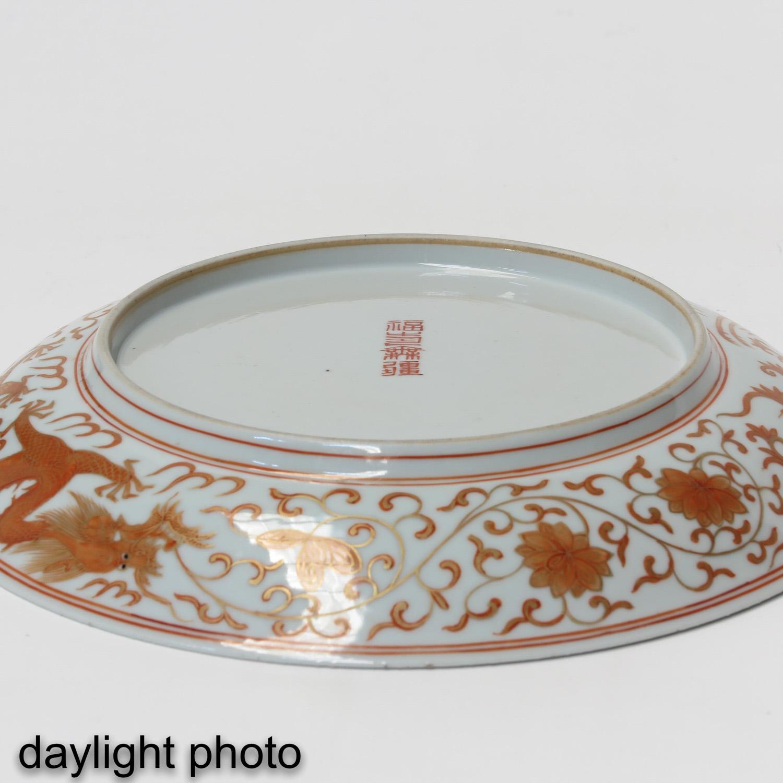 An Orange and Gilt Enamel Dish - Image 4 of 6