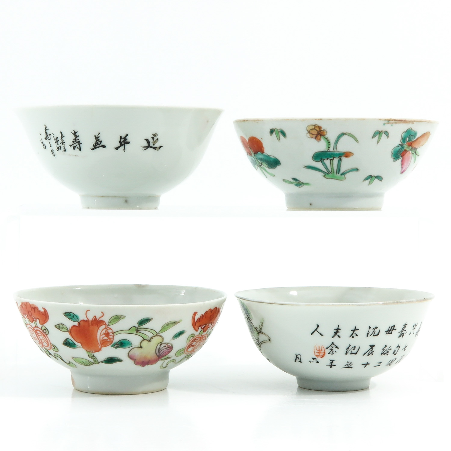 A Collection of 4 Polychrome Bowls - Image 3 of 10