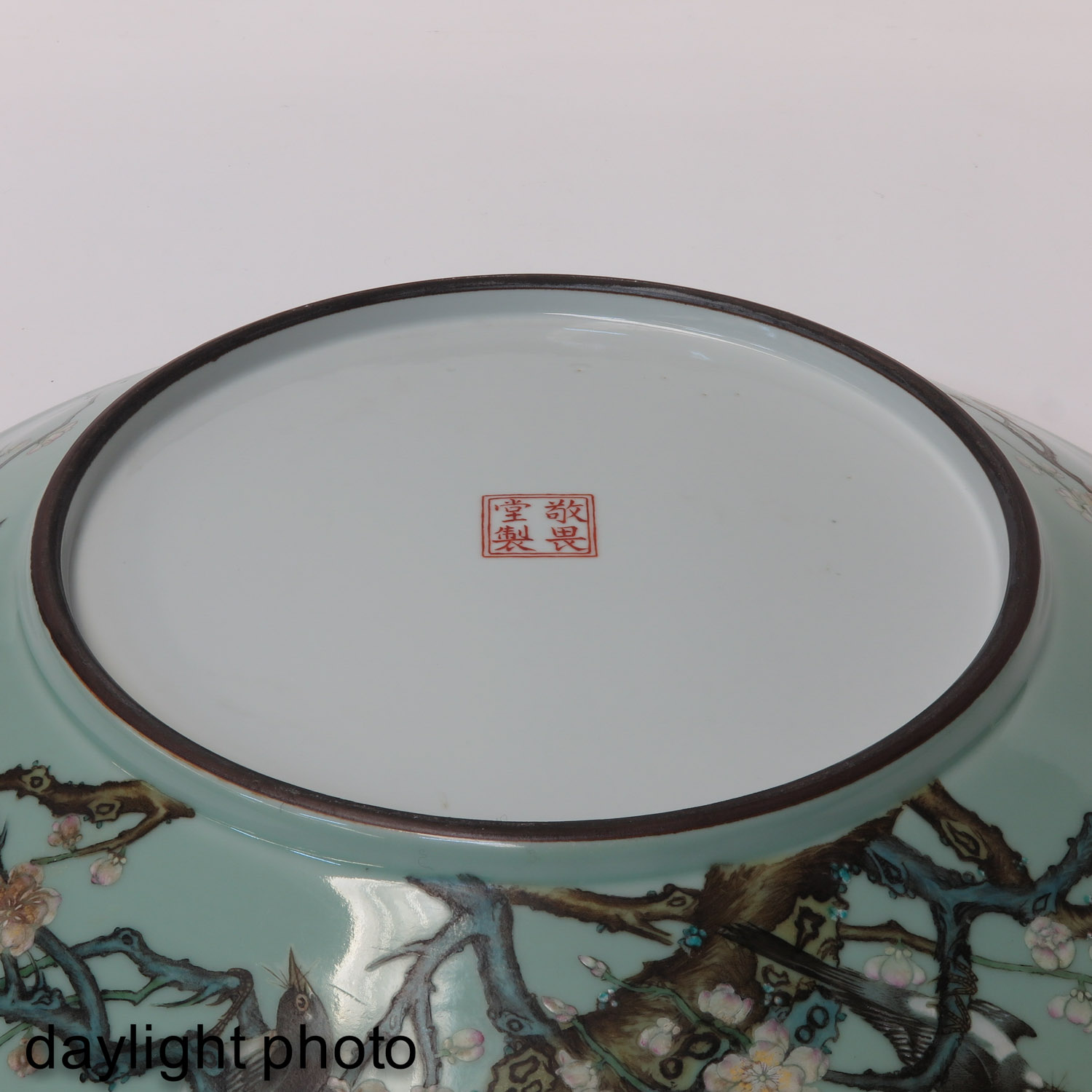 A Celadon Charger - Image 6 of 10
