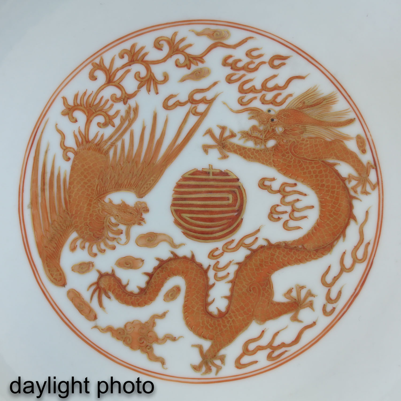 An Orange and Gilt Enamel Dish - Image 6 of 6