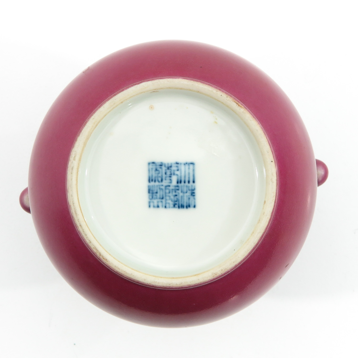 A Small Hu Vase - Image 6 of 9