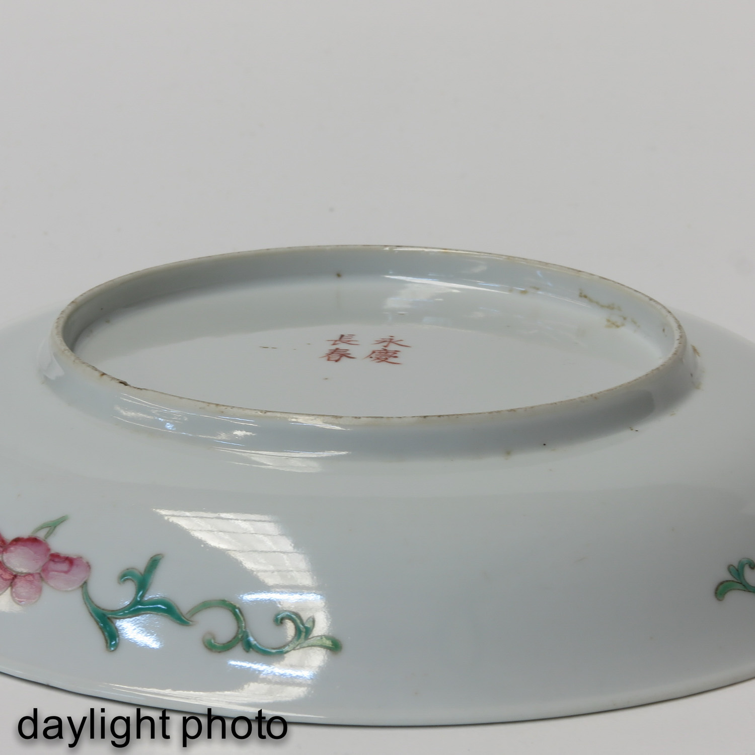 A Famille Rose Plate - Image 4 of 6