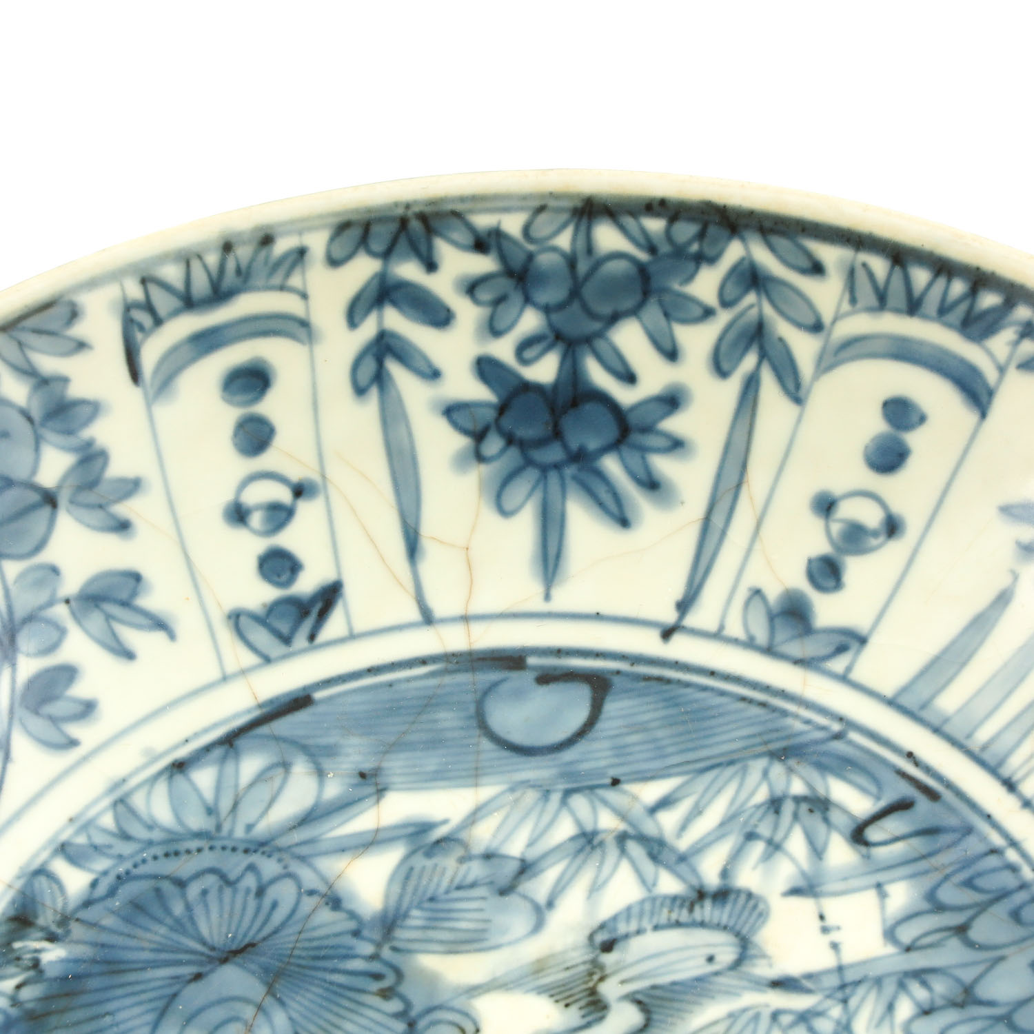 A Blue and White Ming Charger - Image 3 of 7