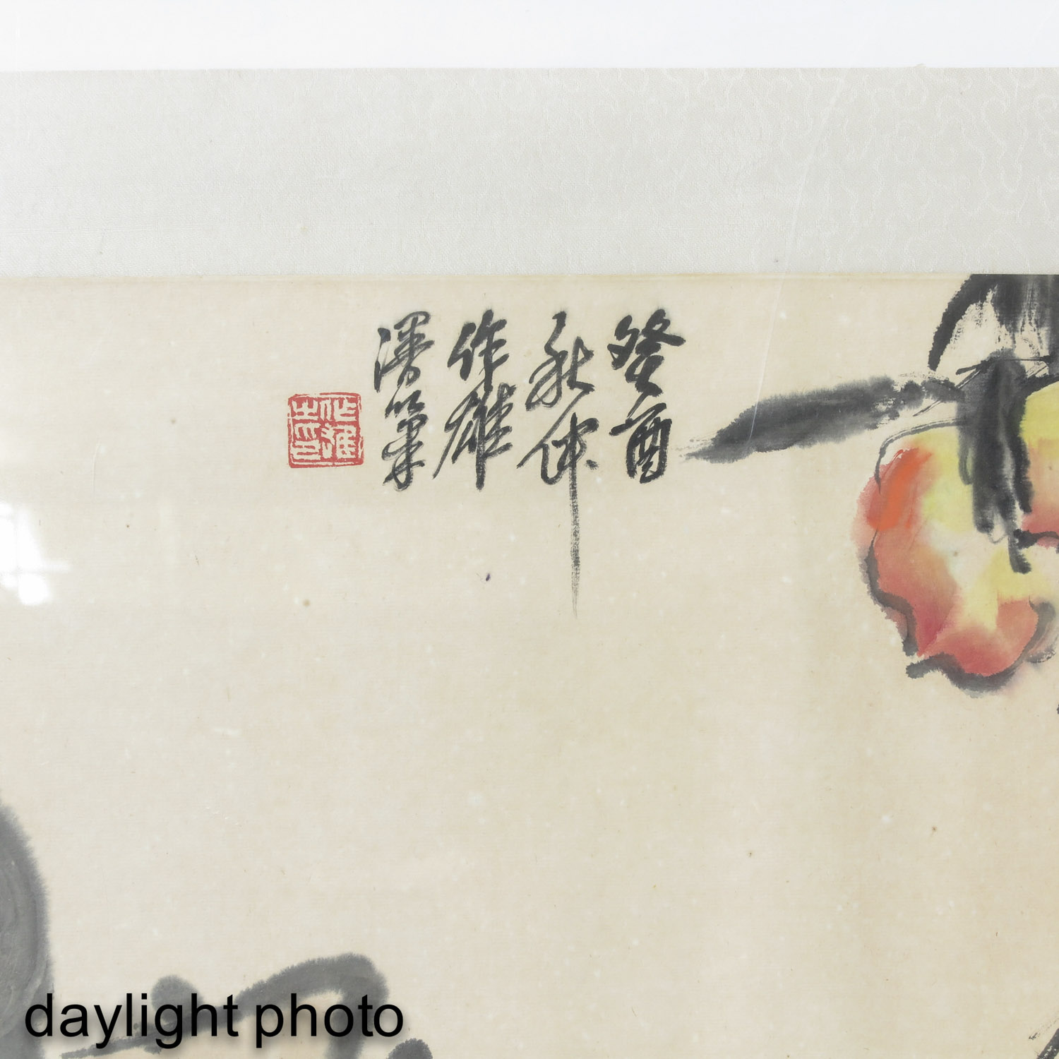 A Chinese Framed Work of Art - Image 4 of 7