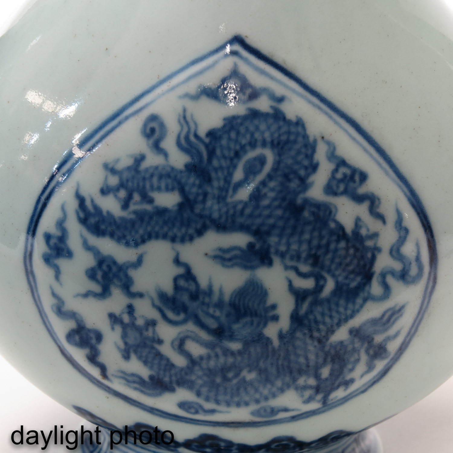 A Blue and White Kendi - Image 9 of 9