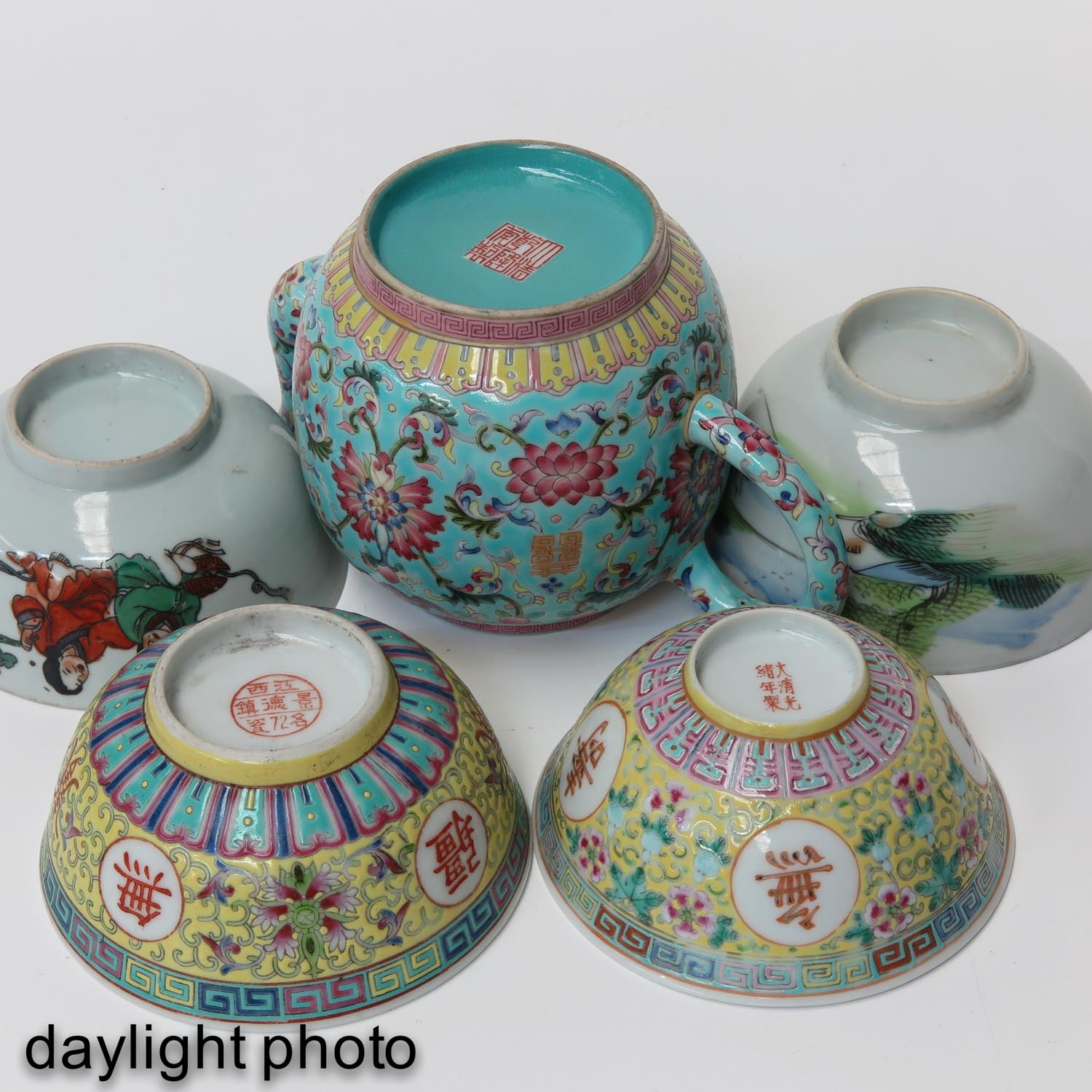 A Collection of Chinese Porcelain - Image 8 of 10
