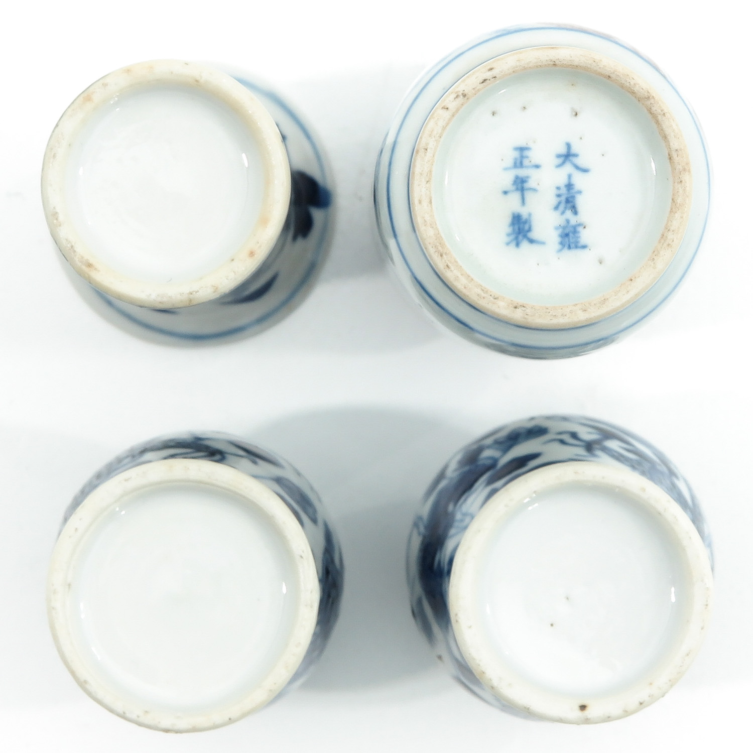 A Collection of 4 Miniature Vases - Image 6 of 10