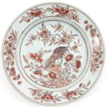 A Milk and Blood Decor Plate