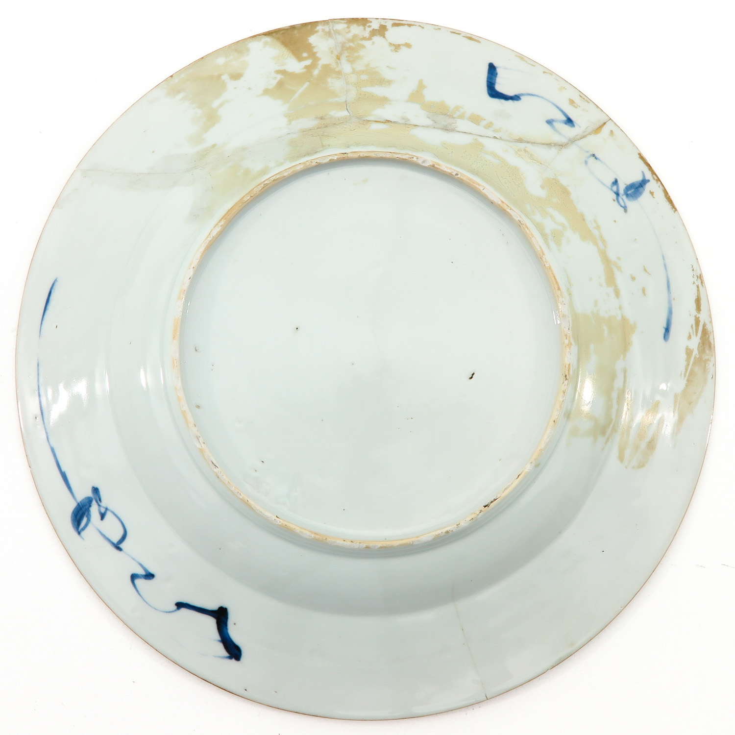 A Pair of Blue and White Plates - Image 6 of 10