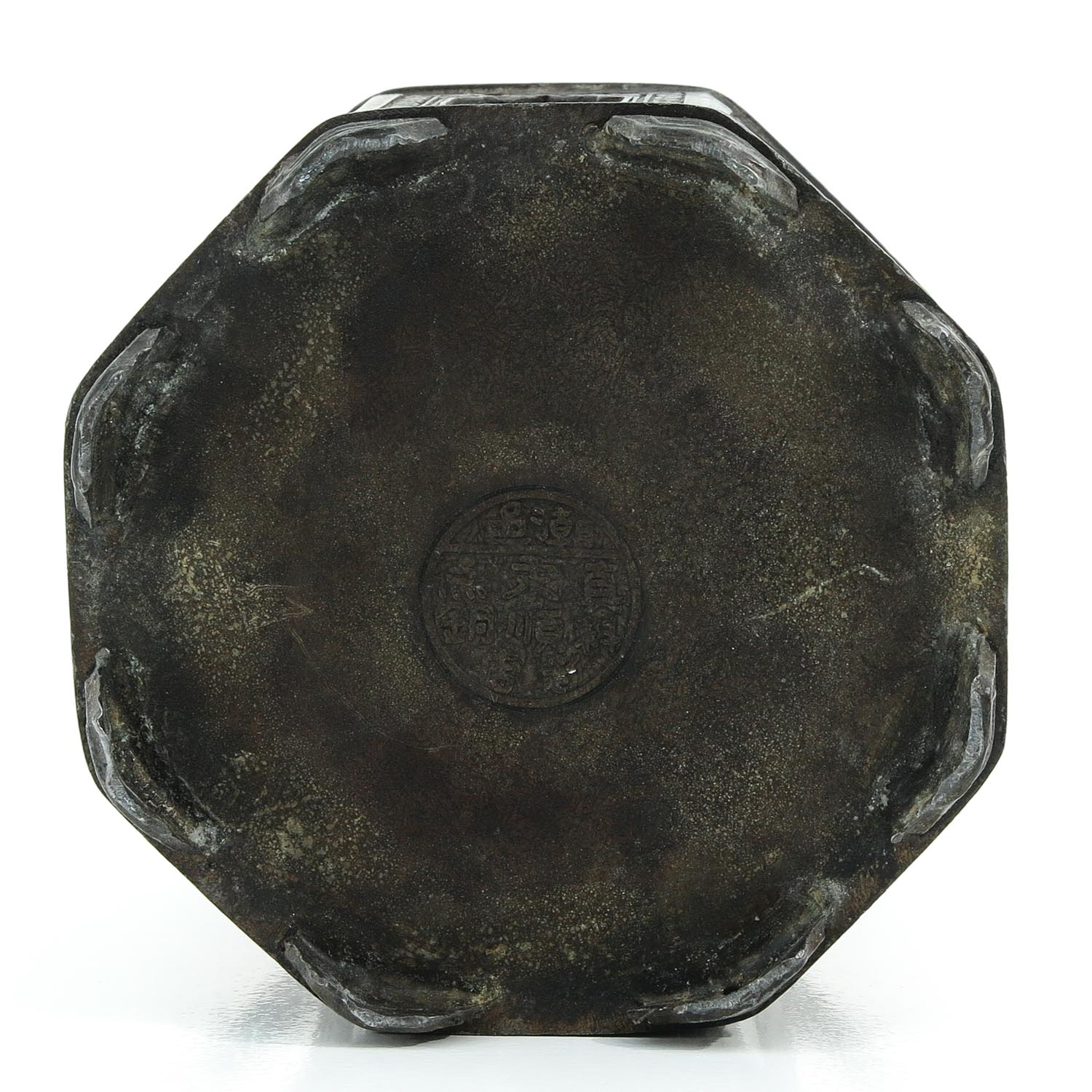 A Chinese Tea Box - Image 6 of 10