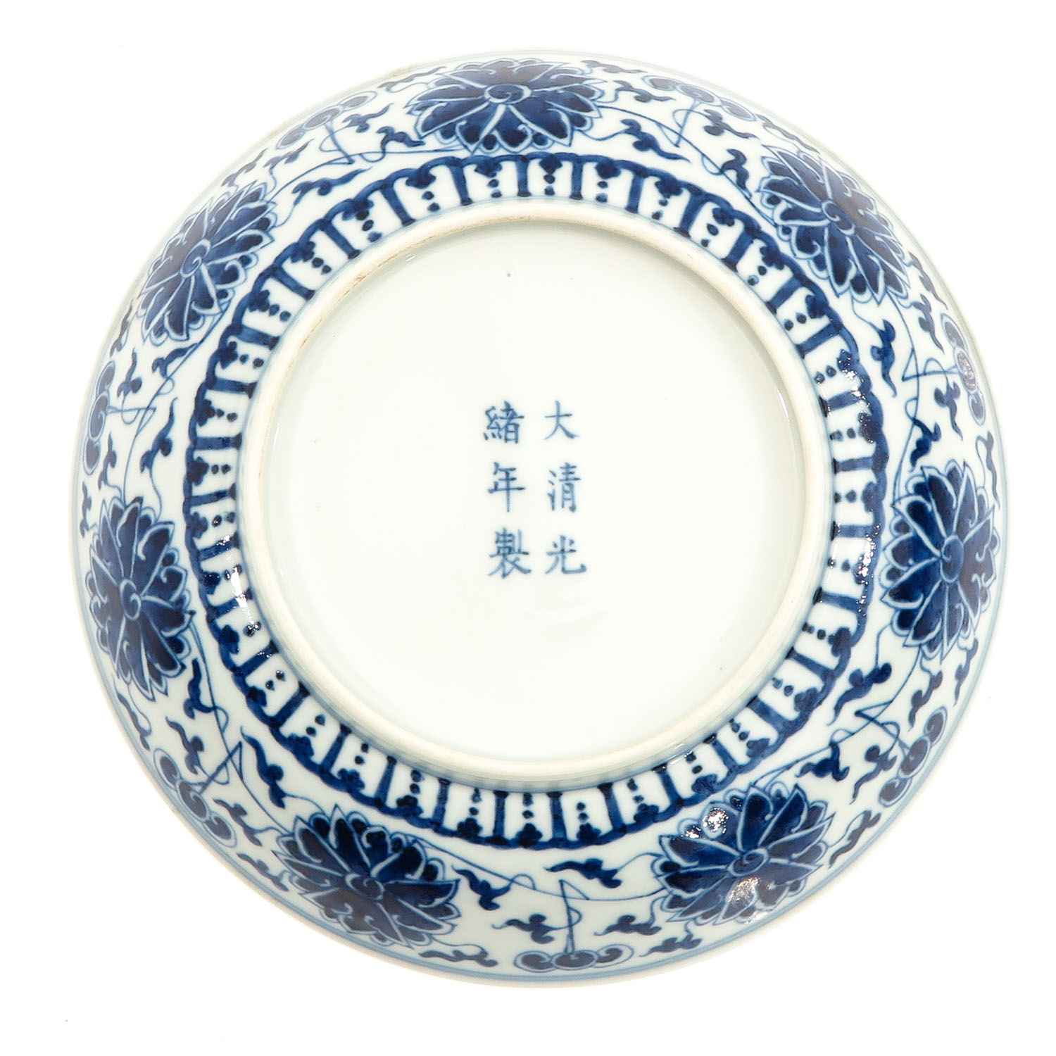 A Blue and White Dish - Image 2 of 6