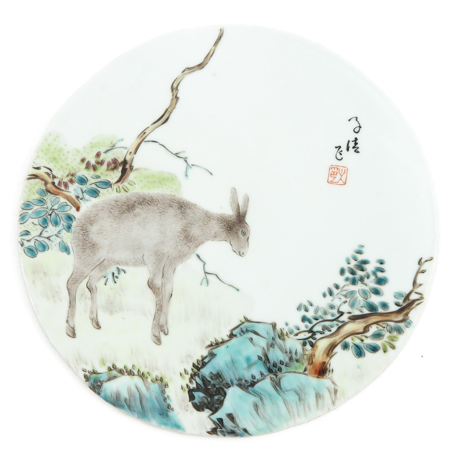 A Collection of 3 Chinese Tiles - Image 3 of 10