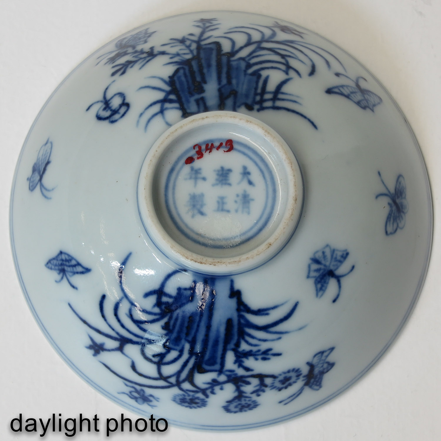 A Blue and White Cup - Image 9 of 9
