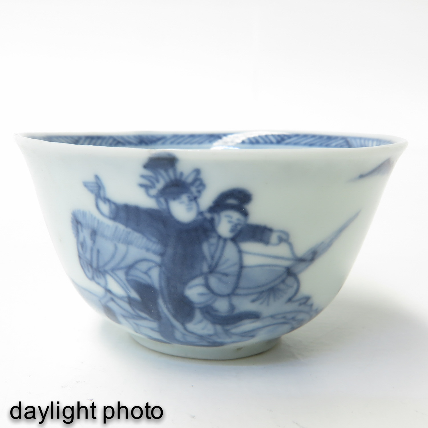 A Collection of 10 Blue and White Cups - Image 9 of 10