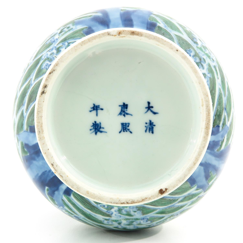 A Doucai Decor Vase - Image 6 of 9