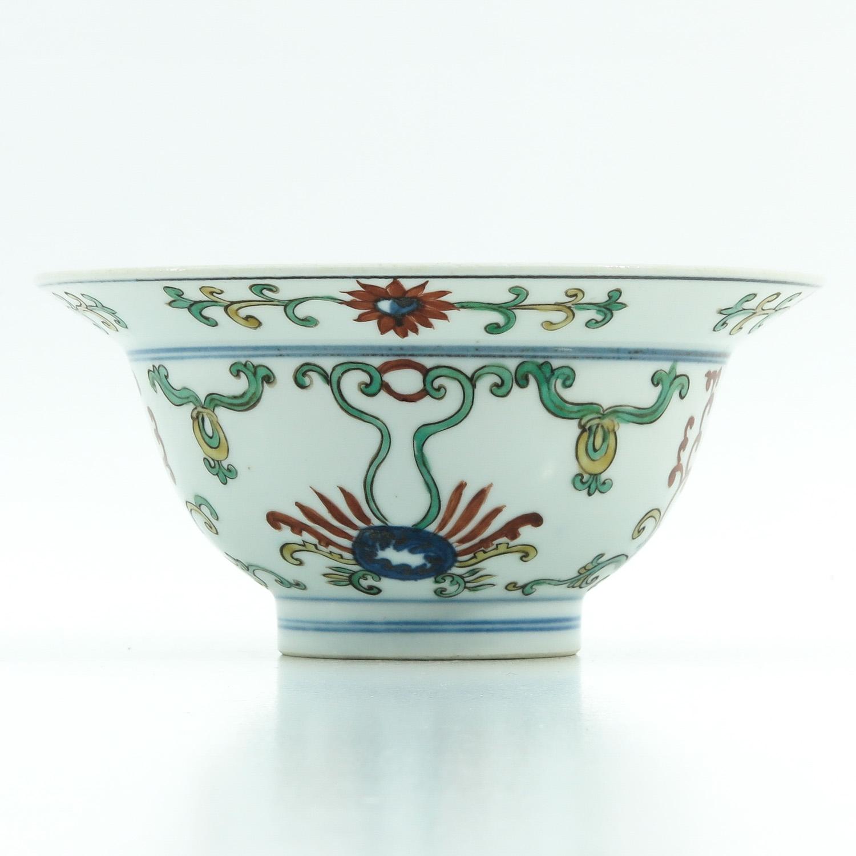 A Polychrome Decor Bowl - Image 3 of 9