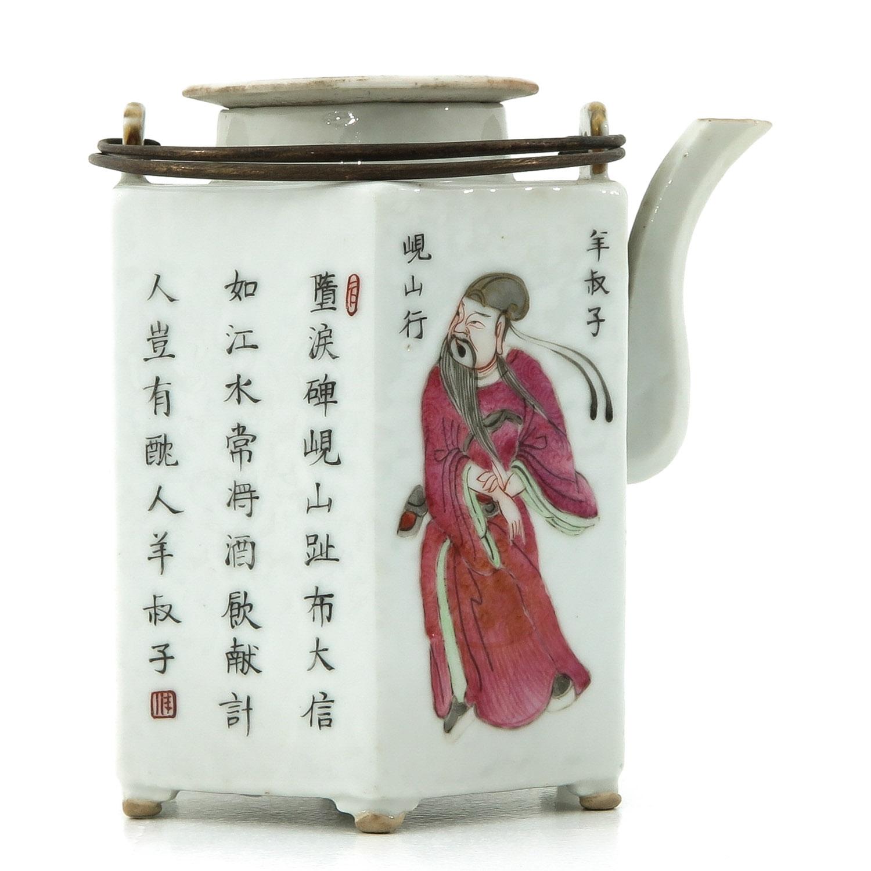 A Wu Shuang Pu Teapot - Image 3 of 9