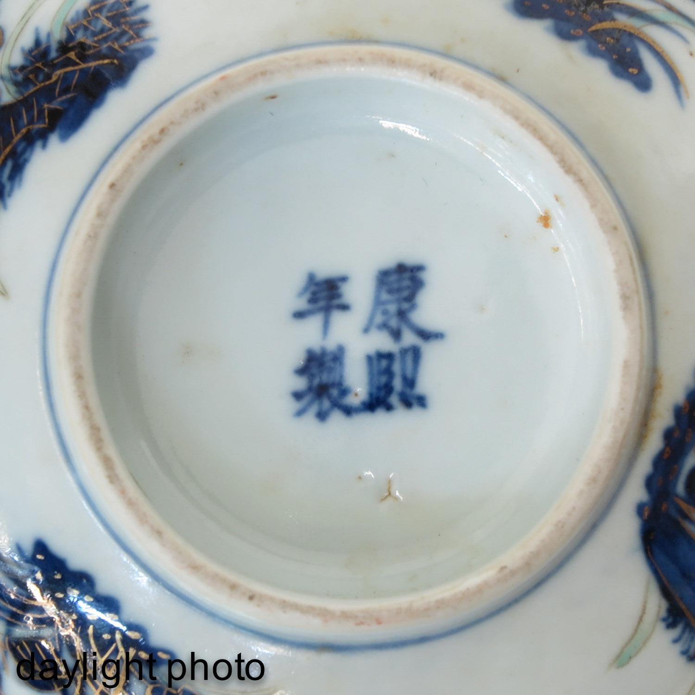 A Pair of Polychrome Decor Bowls - Image 9 of 10