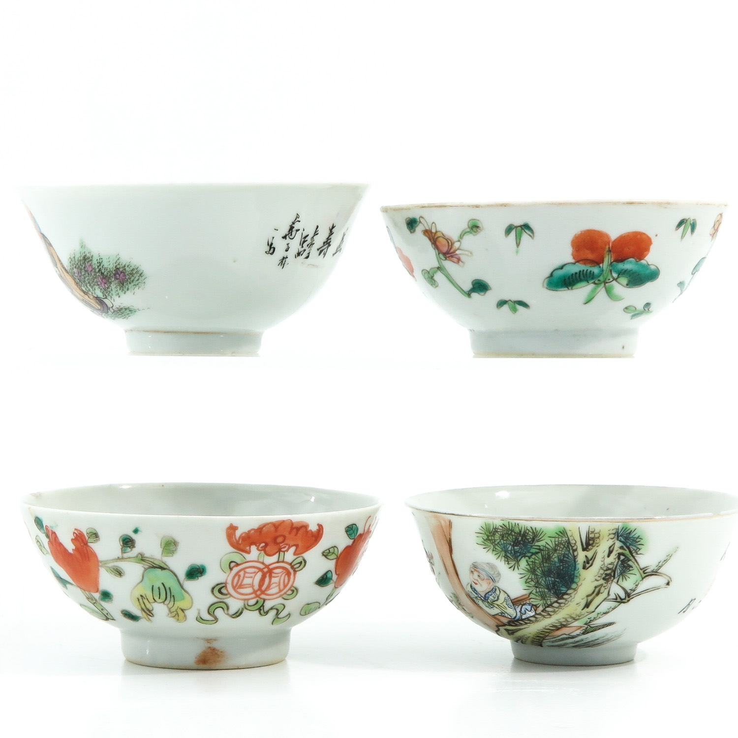 A Collection of 4 Polychrome Bowls - Image 2 of 10
