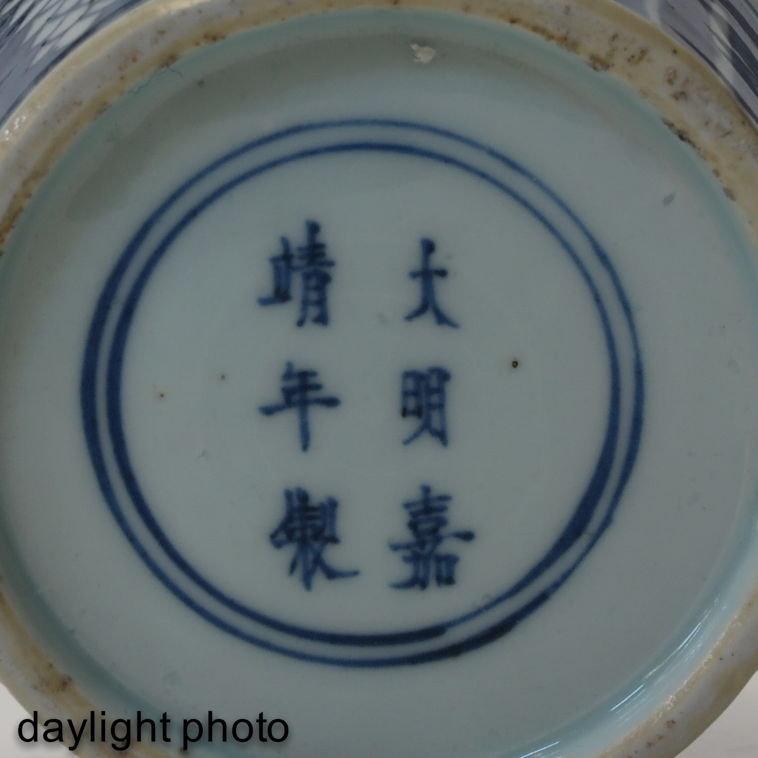 A Blue and White Meiping Vase - Image 9 of 10