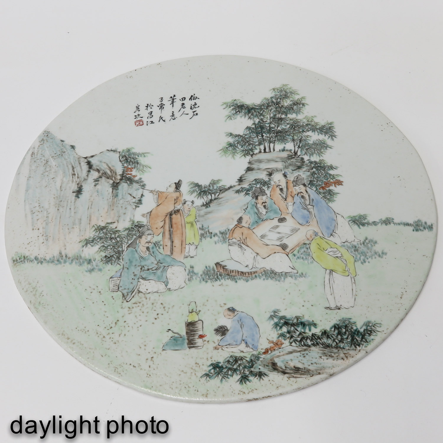 A Famille Rose Chinese Tile - Image 3 of 6