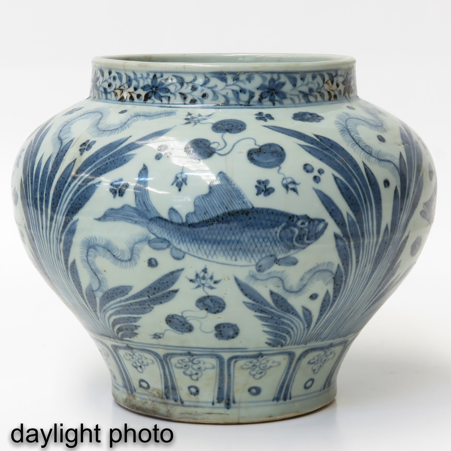 A Blue and White Jar - Image 7 of 9
