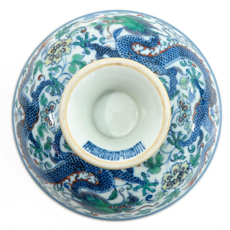A Doucai Decor Stem Bowl - Image 6 of 10