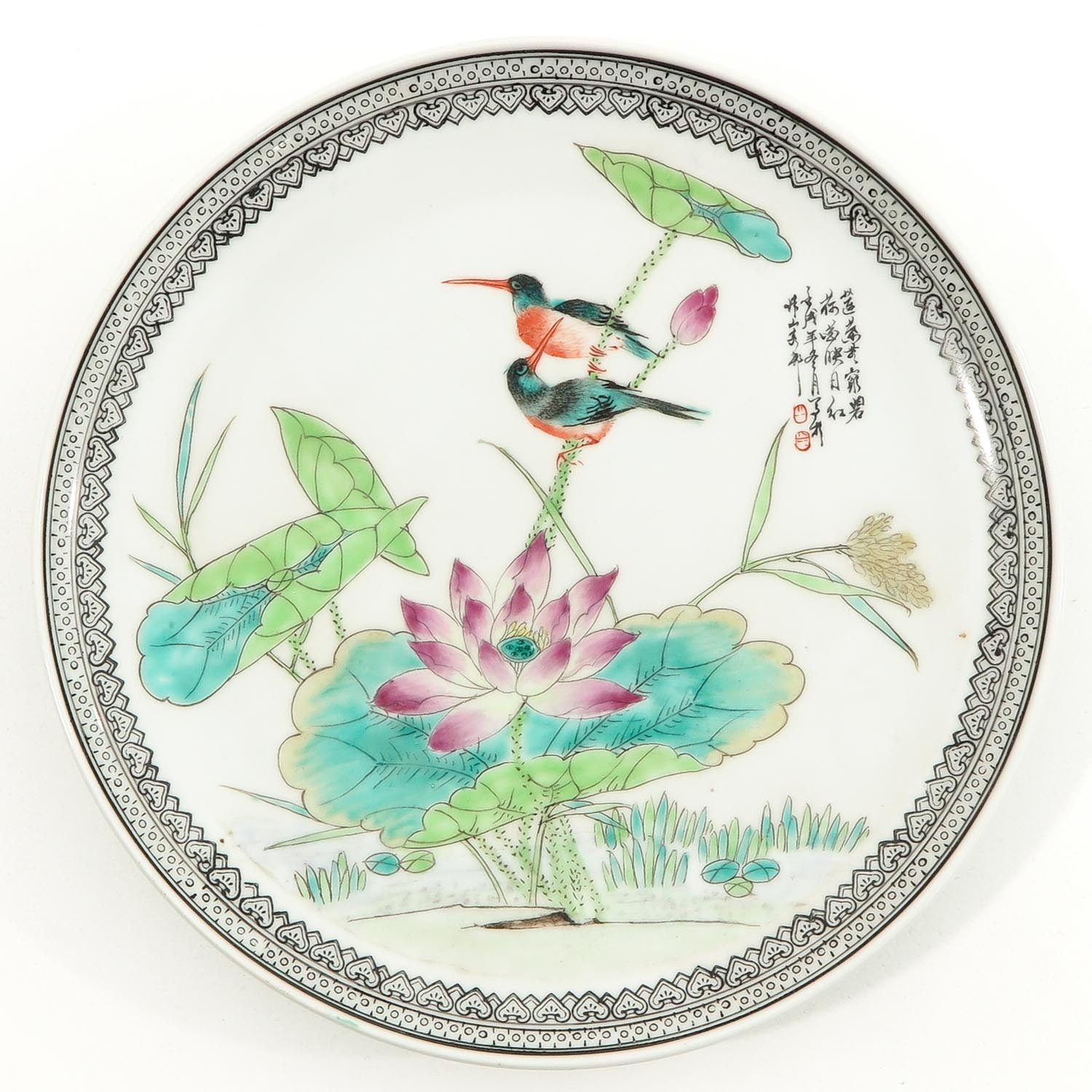 A Collection of 3 Plates - Image 5 of 10