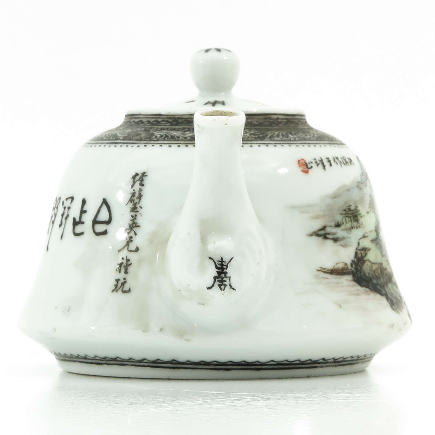 A Chinese Teapot - Image 4 of 10