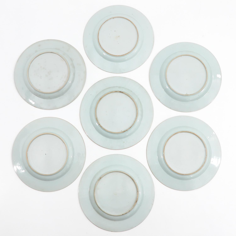 A Series of 7 Imari Plates - Image 2 of 10