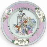 A Famille Rose Ruby Back Dish