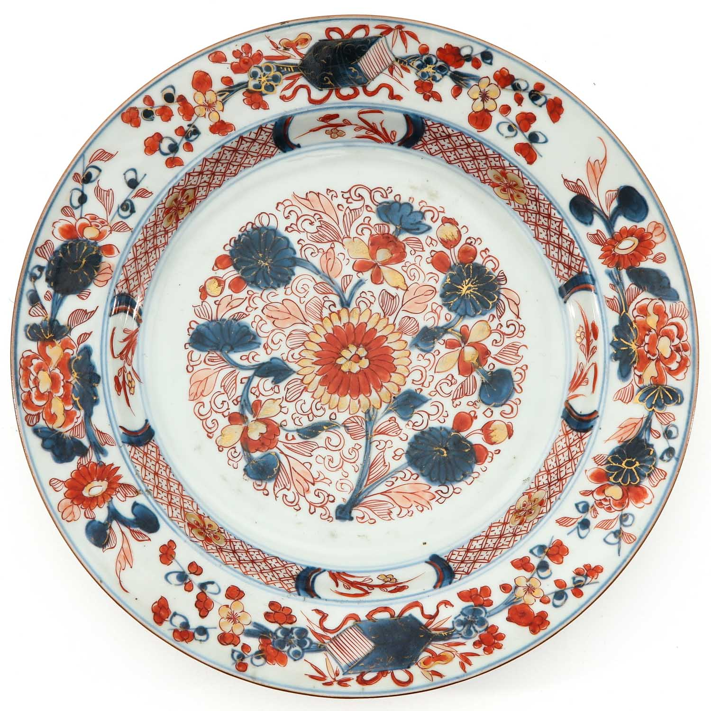 Two Imari Decor Plates - Image 3 of 10